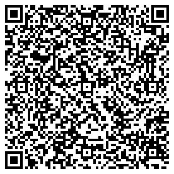 QR-код с контактной информацией организации ООО Амитеко