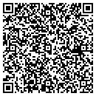 QR-код с контактной информацией организации НОТАРИУС СКАСЫРСКАЯ Е.И.