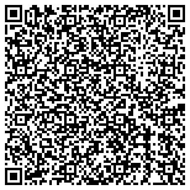 """QR-код с контактной информацией организации Веревочный парк """"ПАУТИНА"""""""