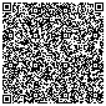 """QR-код с контактной информацией организации """"УФССП по Ульяновской области"""" ОСП по Карсунскому и Вешкаймскому районам"""