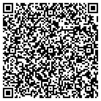 QR-код с контактной информацией организации «Камелия»