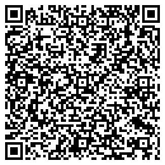 QR-код с контактной информацией организации ПРИСЛОНИХА ОПС