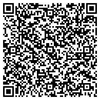 QR-код с контактной информацией организации № 2 МЕДВЕЖОНОК