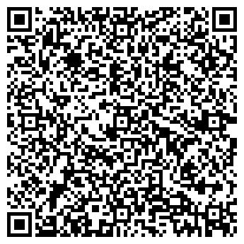 QR-код с контактной информацией организации БАЗАРНО-УРЕНСКАЯ ОСНОВНАЯ ШКОЛА