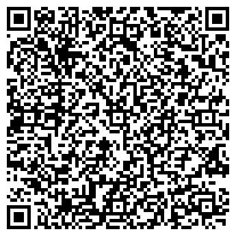 QR-код с контактной информацией организации БЕЛОЗЕРСКАЯ СРЕДНЯЯ ШКОЛА