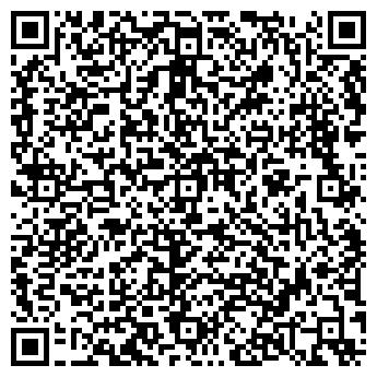 QR-код с контактной информацией организации ТАВОЛЖАНСКАЯ СРЕДНЯЯ ШКОЛА