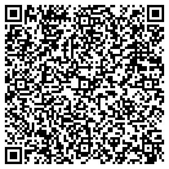 QR-код с контактной информацией организации ТАТАРСКОГОЛЫШЕВСКАЯ ОСНОВНАЯ ШКОЛА