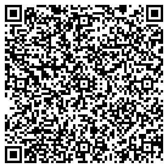 QR-код с контактной информацией организации УРЕНОКАРЛИНСКАЯ СРЕДНЯЯ ШКОЛА