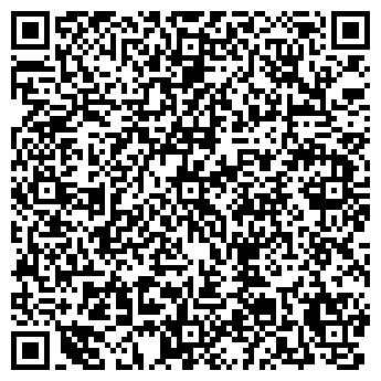 QR-код с контактной информацией организации УСТЬ-УРЕНСКАЯ СРЕДНЯЯ ШКОЛА