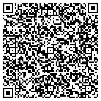 QR-код с контактной информацией организации КАРСУНСКИЙ РАЙОН УРЕНСКИЙ СПК