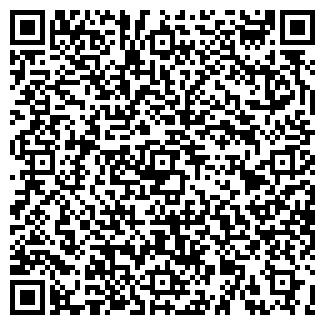 QR-код с контактной информацией организации ЯЗЫКОВСКАЯ БОЛЬНИЦА