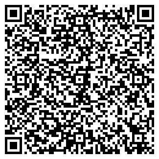 QR-код с контактной информацией организации КОМСОМОЛЕЦ, МП