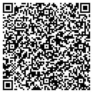QR-код с контактной информацией организации ШКОЛА N3, МП