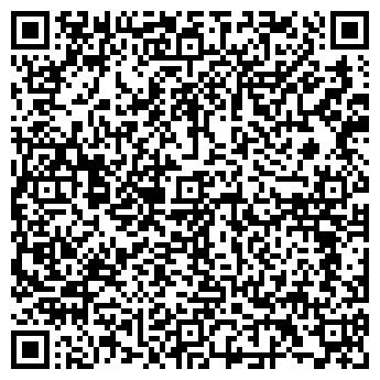 QR-код с контактной информацией организации РАСЧЕТНО-КАССОВЫЙ ЦЕНТР КИЗЕЛ