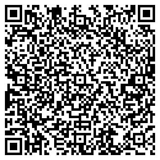 QR-код с контактной информацией организации СТРОИТЕЛЬ-2, АО