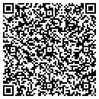 QR-код с контактной информацией организации ГАЛИМОВ А. Н., ИП