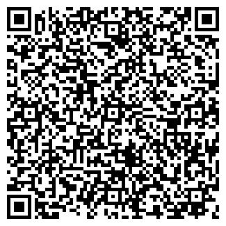 QR-код с контактной информацией организации ГОРНЯК, МП