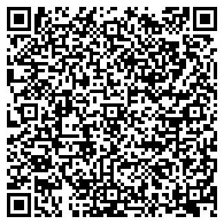 QR-код с контактной информацией организации ALFALINE