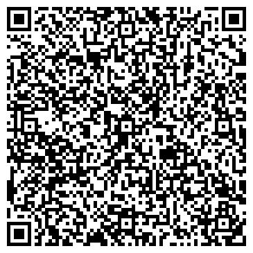 QR-код с контактной информацией организации ХОЗРАСЧЕТНЫЙ РЕМСТРОЙУЧАСТОК