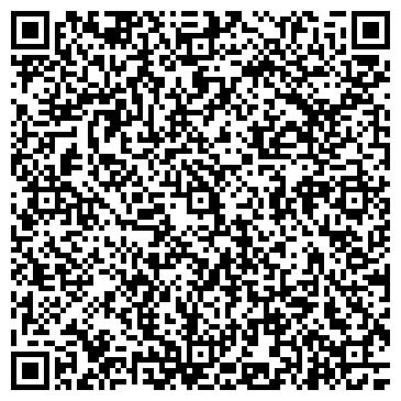 QR-код с контактной информацией организации МИЯКИНСКИЙ РАЙОННЫЙ СУД