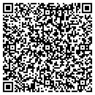 QR-код с контактной информацией организации КОЛХОЗ ДЕМА