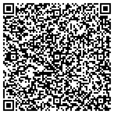 QR-код с контактной информацией организации КИРГИЗМИЯКИНСКИЙ ПОЧТАМТ УФПС РБ