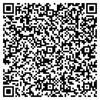 QR-код с контактной информацией организации КОЛХОЗ УРНЯК