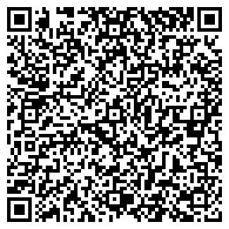 QR-код с контактной информацией организации АГРОДОР ПК