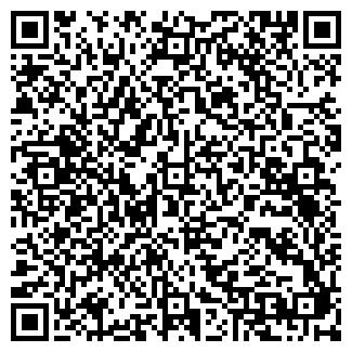 QR-код с контактной информацией организации КОЛХОЗ УРАЛ