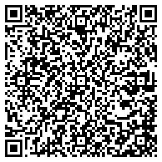 QR-код с контактной информацией организации КАЛИНКОР