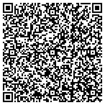 QR-код с контактной информацией организации ООО КАРЬЕРА
