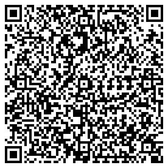 QR-код с контактной информацией организации АЗИЯ-ХАЙЕР ТОО