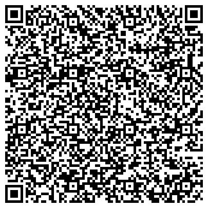 QR-код с контактной информацией организации Отдел трудоустройства «Марьино»