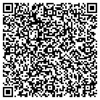 QR-код с контактной информацией организации РАБОЧИЕ МЕСТА