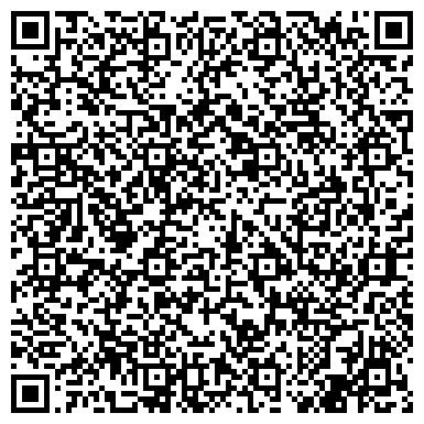 QR-код с контактной информацией организации ФОНД УЧАСТНИКОВ БОЕВЫХ ДЕЙСТВИЙ НА СЕВЕРНОМ КАВКАЗЕ