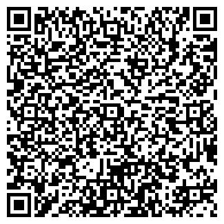 QR-код с контактной информацией организации ООО Свадьба ПРО