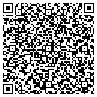 QR-код с контактной информацией организации КАТЮША И Л
