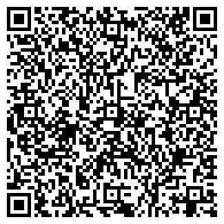 QR-код с контактной информацией организации ВЯТКА