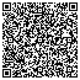 QR-код с контактной информацией организации ДОВЕРИЕ, ЗАО