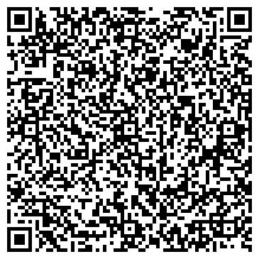 QR-код с контактной информацией организации АЙДАБОЛ-1 ТОО ПРЕДСТАВИТЕЛЬСТВО