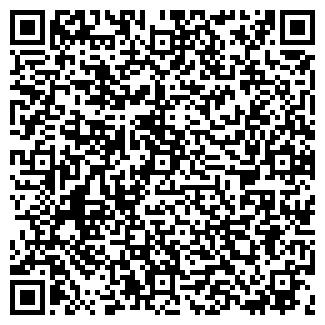 QR-код с контактной информацией организации ЖИВА-КИРОВ