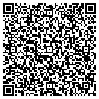 QR-код с контактной информацией организации ОАО КИРОВ-РОСНО