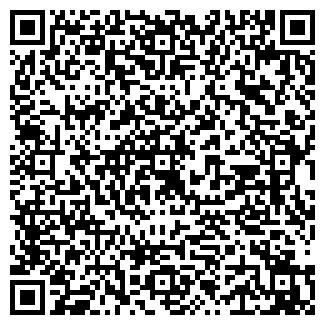 QR-код с контактной информацией организации ЗАО МАКС