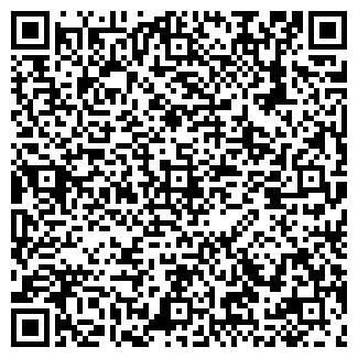 QR-код с контактной информацией организации ООО НАСТА-ЦЕНТР