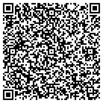 QR-код с контактной информацией организации ООО РОСГОССТРАХ-ПОВОЛЖЬЕ