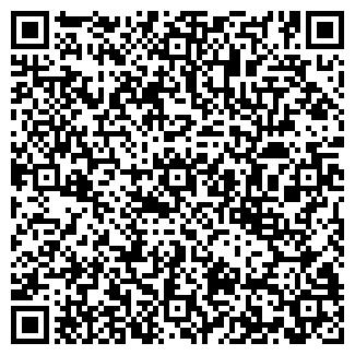 QR-код с контактной информацией организации АЙЗА СП ТОО