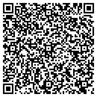QR-код с контактной информацией организации УРАЛ-АИЛ