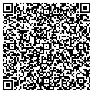 QR-код с контактной информацией организации АВТОКИРОВ