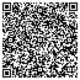 QR-код с контактной информацией организации АСКО-ВЯТКА, ЗАО