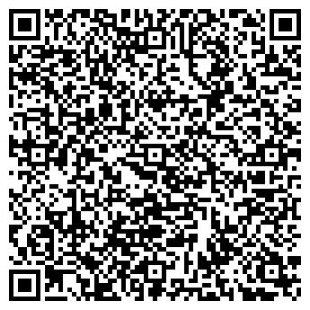 QR-код с контактной информацией организации УБОРКА.РУ